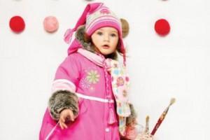 6728_zimnee_detskoe_palt